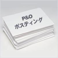 印刷サービスイメージ画像
